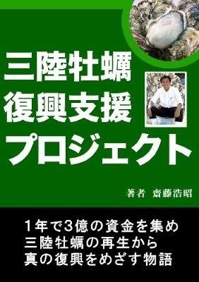 20130921-220011.jpg