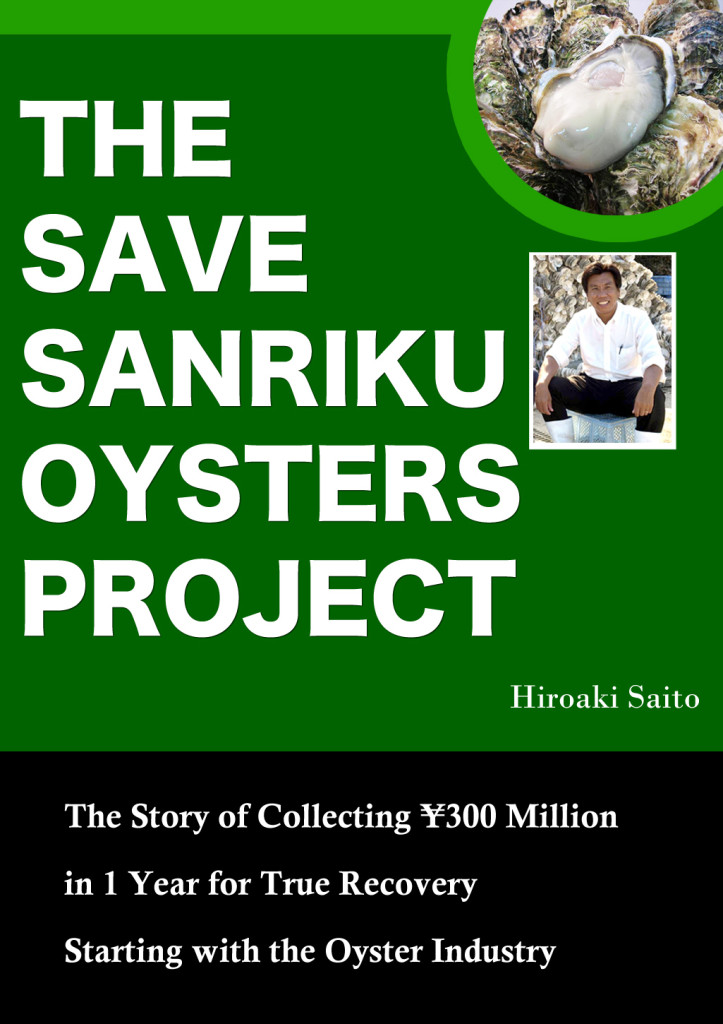 THE SAVE SANRIKU OYSTERS PROJECT