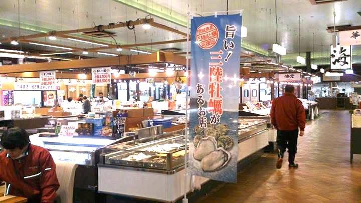 三陸牡蠣ノボリ1000本プロジェクト
